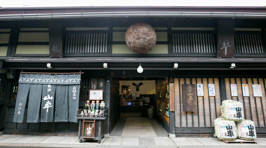 メイン画像(原田酒造場)