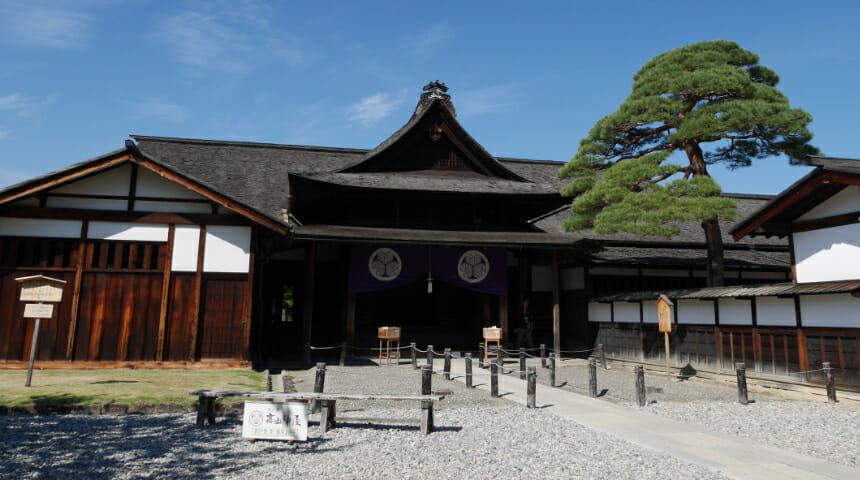 高山陣屋(国指定史跡)